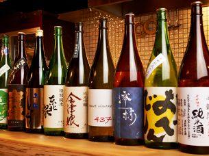 日本酒餐昧うつつよ