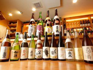 東京酒BAL 塩梅 代々木八幡店