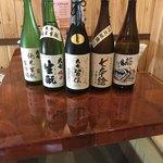 酒と肴櫻井