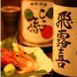 兼蔵(カネゾウ)