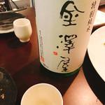 日本酒割烹ニーチェの馬