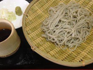 吉まぐれ屋 (キマグレヤ)