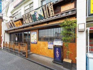 土風炉 大井町店