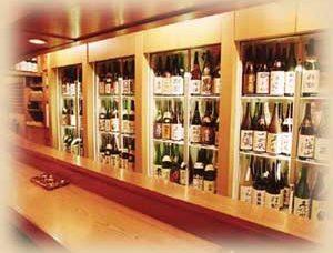 銀座らん月 利き酒処酒の穴
