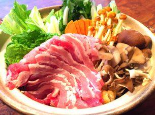 巌廻 (がんかい)