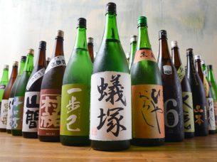 日本酒ベース 蟻塚