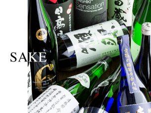 赤坂見附個室居酒屋 ぶらり蔵めぐり