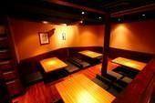食と和酒の店 暁